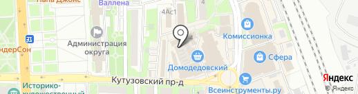 Профмаркет на карте Домодедово
