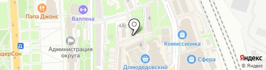 Пушинка на карте Домодедово