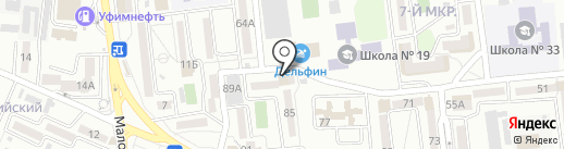 Кафетерий на карте Новороссийска