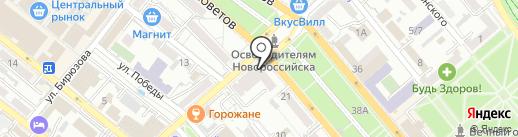 Росморпорт, ФГУП на карте Новороссийска
