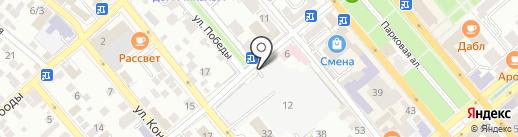 Киоск на карте Новороссийска