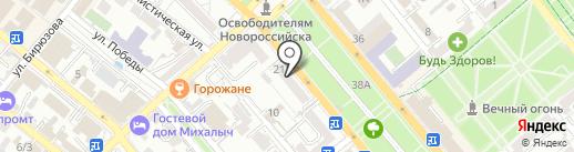 МТС на карте Новороссийска