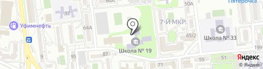 Средняя общеобразовательная школа №19 на карте Новороссийска