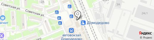 Ноу-Хау на карте Домодедово