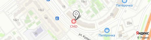 ПионеR на карте Домодедово
