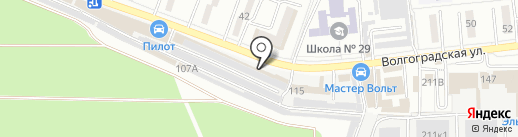 Магазин автотоваров на Волгоградской на карте Новороссийска