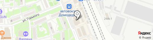 Магазин детской обуви на карте Домодедово