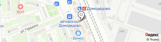 Честная еда на карте Домодедово