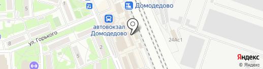 Интим Хаус на карте Домодедово