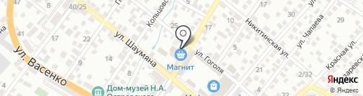 Магазин разливного пива на карте Новороссийска