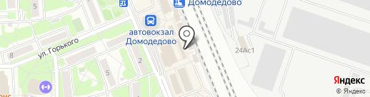 Fix Price на карте Домодедово
