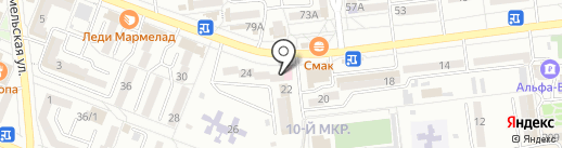 Art-Alice на карте Новороссийска
