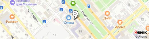 Модная школа на карте Новороссийска