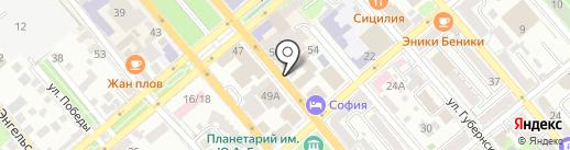 Oscar Lux на карте Новороссийска