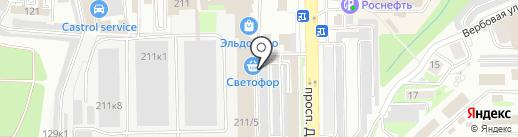 Аюми на карте Новороссийска