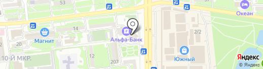 Дом пирогов Виктория на карте Новороссийска