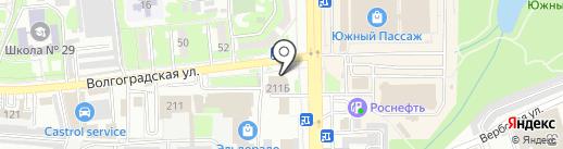 Perfums bar на карте Новороссийска