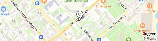 Тащи пиццу на карте Новороссийска