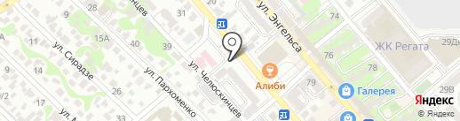 ЭМКОМ на карте Новороссийска