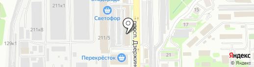 Проф-Кухня на карте Новороссийска
