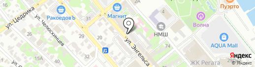 Ферия на карте Новороссийска