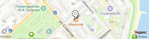 Vintage на карте Новороссийска