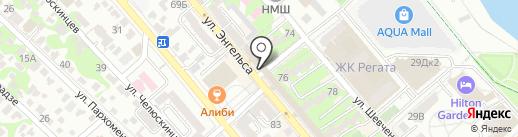 Ателье по ремонту и пошиву одежды на карте Новороссийска