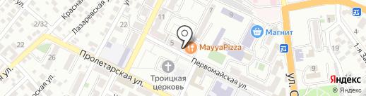 Вега на карте Новороссийска