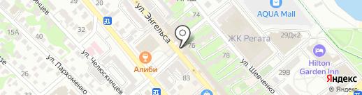 Магазин отделочных материалов и хозяйственных товаров на карте Новороссийска