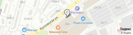 Moulin Villa на карте Москвы