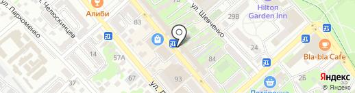 EX.пиво на карте Новороссийска