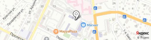 Детская школа искусств им. Л.А. Гергиевой на карте Новороссийска