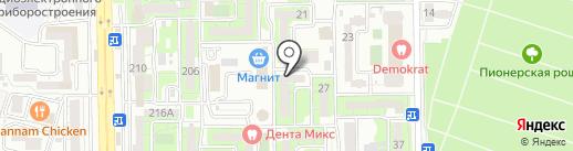 Aqua Viva на карте Новороссийска