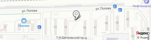 Душевная банька на карте Мытищ