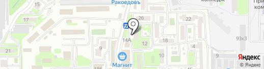 Инком-Щит на карте Новороссийска