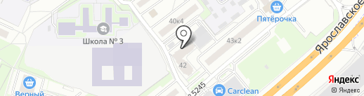 Прачечная на карте Мытищ