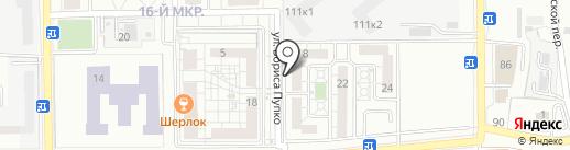 Туфелька на карте Новороссийска