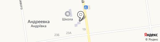 Колосок на карте Андреевки