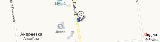 Отделение связи на карте Андреевки