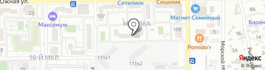Prima Aliena Studio на карте Новороссийска