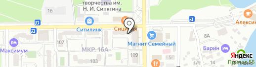 BalKAS на карте Новороссийска
