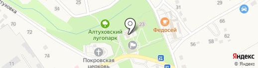 Федосеевские Сады на карте Федосеевки