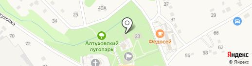 Банкомат, Сбербанк, ПАО на карте Федосеевки