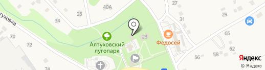 Банкомат, Центрально-Черноземный банк Сбербанка России на карте Федосеевки