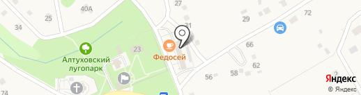Почтовое отделение на карте Федосеевки