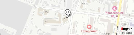 Бристоль на карте Королёва