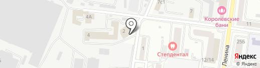 Диммебель на карте Королёва