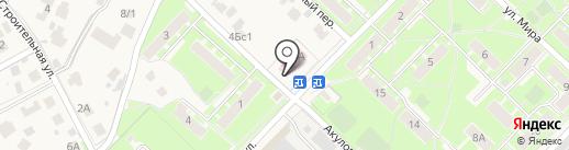 Стоматологический кабинет на карте Пушкино
