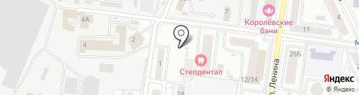 Авто Лекарь на карте Королёва