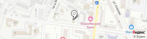 Подкова на карте Королёва